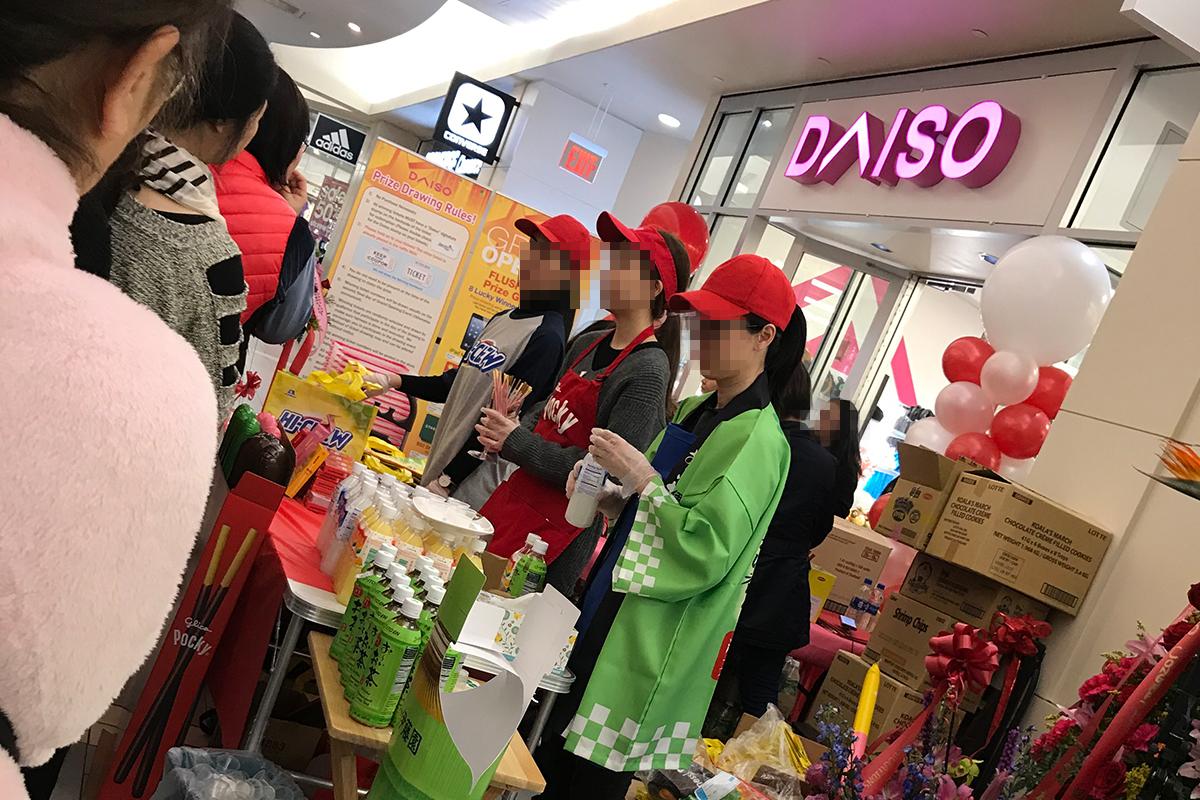 daiso-ny